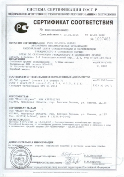 Охолощенный СХП автомат Калашникова АКМ-СХ (ВПО-925 1К «люкс») 7,62x39