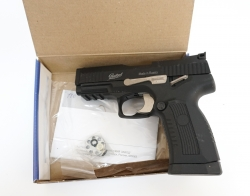 Пневматический пистолет МР-655К (Грач, Ярыгина)