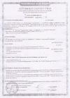 Охолощенный СХП автомат Калашникова СХ-АК-74М (Ижмаш) 5,45x39