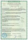 Охолощенный СХП автомат Калашникова СХ-АК12 (Ижмаш) 5,45x39