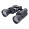 Бинокль Veber Free Focus БПШ 10x50 черный
