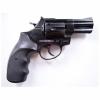 Охолощенный СХП револьвер Taurus-СО Kurs (2,5) 10ТК